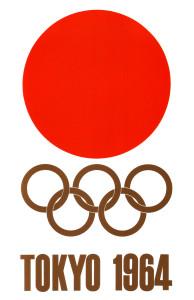 東京オリンピック4