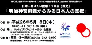 スクリーンショット 2014-04-11 13.39.38