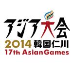 【2014韓国仁川アジア競技大会】テレビで金メダルの瞬間を生で見るために知っておきたい放送時間まとめ