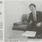 「JAPAN TIMES」の取材を受け、TOKYO×2020のオリンピックへの活動について熱く語る藤田代表