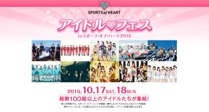 スクリーンショット 2015-10-19 23.45.01