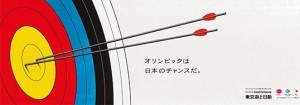 graphic_14