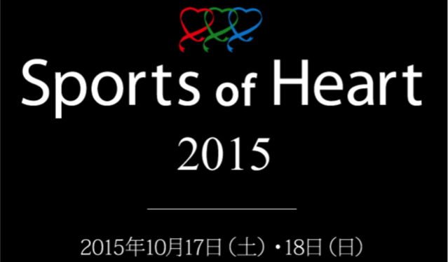 sports-of-heart
