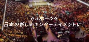 スクリーンショット 2015-11-01 20.28.59