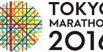おーい、東京マラソンのボランティア募集がそろそろ始まるらしいぞー!