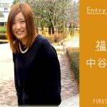 【福井】中谷ゆかさん @FUKUI PLUS+