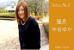 entry-3-fukui