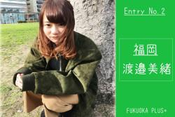 fukuoka-top