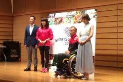 スポーツオブハート記者会見_8187