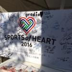 「スポーツ・オブ・ハート2016」イベント報告!