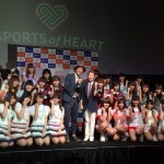 「SPORTS of HEART 2017」応援ソング「三百六十五歩のマーチ2017」 制作発表会に行ってきた!