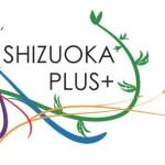 祝!SHIZUOKA PLUS+ 設立