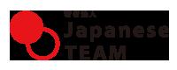 若者法人 Japanese TEAM